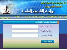 نتيجة الثانوية العامة 2021 بالاسم.. طارق شوقي يعلن عن نتائج هذه الفئة قبل  المؤتمر غدا