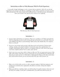 Resume Cover Letter Yes Or No Cover Letter With No Work History