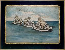 modern art in west and east essay heilbrunn timeline seascape three boats