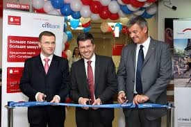 mts citibank and mastercard launch