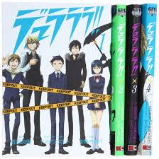 Durarara Light Novel Amazon Durarara 1 4 Volume Set G Fantasy Comics Super Japanese