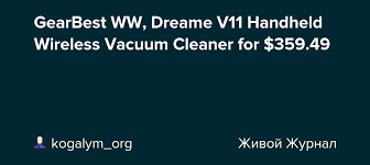 GearBest WW, <b>Dreame V11 Handheld Wireless</b> Vacuum Cleaner for ...