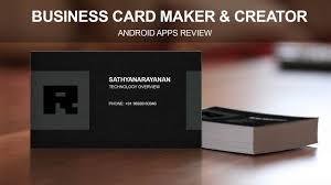 Business Card Maker Creator Android Apps Review Youtube