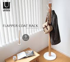 Umbra Flapper Coat Rack コートハンガー 北欧 【当日配送100時まで】 送料無料 アンブラ 63
