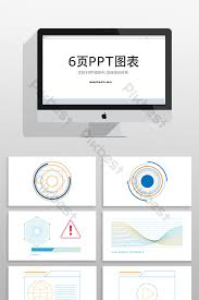 Line Chart Ppt Data Line Chart Statistics Ppt Chart Elements Powerpoint