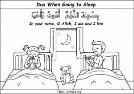 Coloring Pages Activity Sheets On Islamic Supplications Duas
