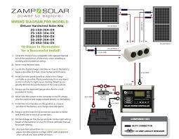 solar wiring diagrams wiring diagram for our deluxe hardwired solar kits each of our deluxe kits come a 30 amp digital deluxe solar charge controller and a zamp solar 3 port