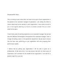 Cover Letter Job Fair Application Letter For Job Sample Cover Letter