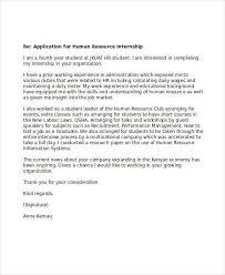 Hr Assistant Duties Youth Ministry Intern Job Description Template Sample Hr Assistant