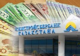 Жилстройсбербанк начинает выплату компенсаций курсовой разницы по  Жилстройсбербанк начинает выплату компенсаций курсовой разницы по вкладам сообщает пресс служба банка