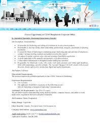 cemsonline career opportunity at cems bd mkt16