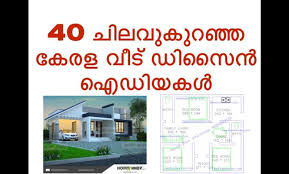 kerala style house designs and plans