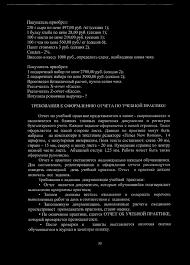 Автономная некоммерческая профессиональная организация Томский   секция 2 2 подарочных набора по цене 3000 00 руб