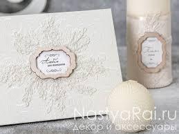 <b>Свадебные</b> книги для <b>пожеланий</b> молодоженам ручной работы