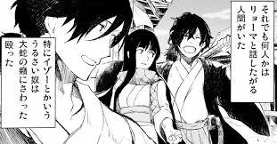 サテーさんの1コマfgo 幕末昔噺龍が如く Fategrand Order Blog