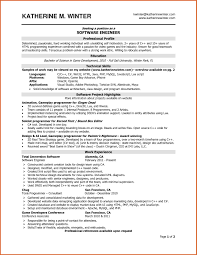 Software Developer Resume Resume Name