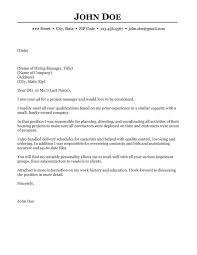 Online Job Cover Letter How To Fill Out An Online Job Application Coverletters And