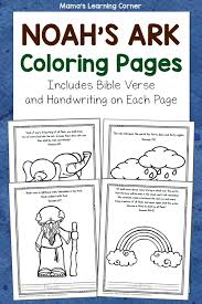 But can not to focus for a while. Noah S Ark Coloring Pages Mamas Learning Corner