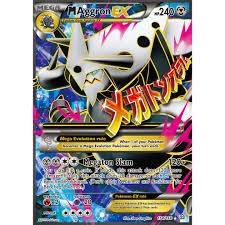 BÀI IN] Trọn bộ 90 Thẻ bài Pokemon MEGA đã phát hành