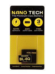 <b>Аккумулятор Nano Tech</b> BP-6Q 970 mAh для Nokia 6700 | www.gt ...