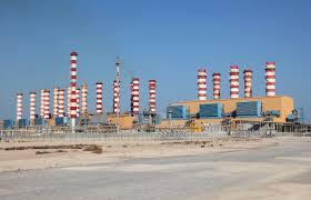 Qatar Design Consortium Energy Utility Division Qatar Electric Awards Energy Contracts Worth Billions