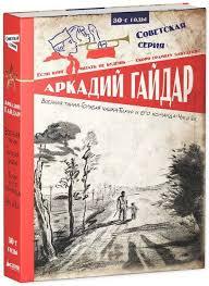 Лабиринт. Книжный интернет-магазин - Facebook