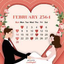 รวมฤกษ์ดี วันมงคล ดิถีเรียงหมอน ฤกษ์แต่งงาน ปี 2564 – Wedding List