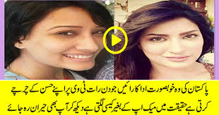 real face of stani actresses without makeup with bollywood actress
