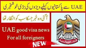 UAE: Good visa update for all type of UAE visas - UAE latest visa and  immigration update. - YouTube