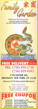 Family Garden  18 Reviews  Brooklyn NY  1709 Foster Ave Family Garden Chinese