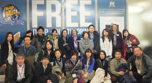 university of tokyo training and special programs montana the university of tokyo campus and job shadowing programs