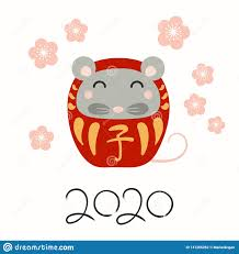 chinese new year card 2020 2020 chinese new year card stock vector illustration of
