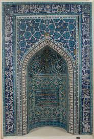 Definition Of Pattern In Art Beauteous Mihrab Prayer Niche The Met