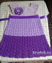 All Free Crochet Patterns Magnificent Free Crochet Patterns To Download