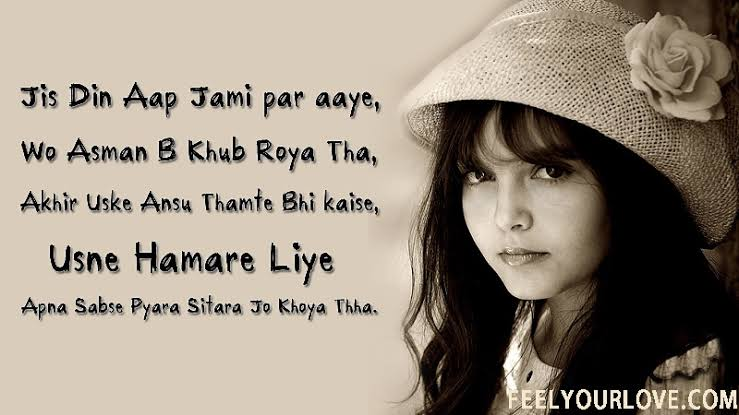 love shayari for girl in english