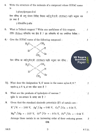 board exam rsults cbse th chemistry exam preparation 2016 cbse 12th chemistry exam preparation tips cbse 12th chemistry exam important questions