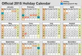 Calendar Formats 9 Work Week Calendar Template Memo Formats