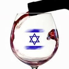 Image result for israel wine