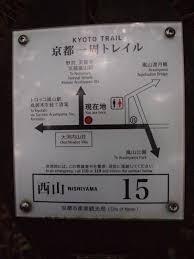 高雄の観光そして嵐山渡月橋へのハイキング 京都の山と街