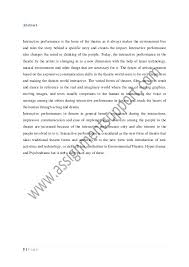 theatre interactive performance essay sample from assignmentsupport  19 2 page 3 abstract interactive