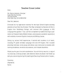 Sample Application Letter And Resume High School Cover Letter Ideas