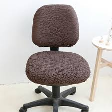 computer chair slipcover.  Slipcover Office Chair Cover Computer Covers Removable Stretch Seat  Dining Covering Rotating Lift Slipcover Yz0016 Room  In
