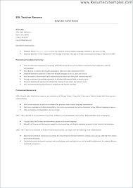 English Resume Baxrayder