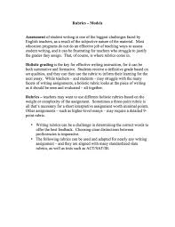 successful harvard application essays top school essay the new sat essay basics bihap com