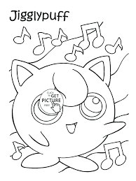 Pokemon Coloring Pages To Print Printable Coloring Pages For Kids