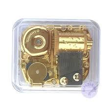 Vintage sankyo gold tone silver metallic music box keychain. Play Pirates Of The Caribbean Davy Jones Acrylic Music Box With Sankyo Movement Decorative Collectibles Chsalon Music Boxes