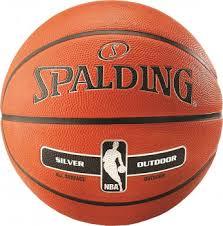 Мячи баскетбольные <b>Spalding</b> купить в Киеве: цена, отзывы ...