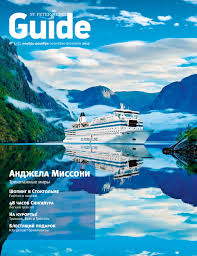 ST.PETERLINE GUIDE NOV-DEC 2012 by ST.PETER <b>LINE</b> GUIDE ...