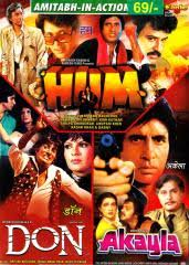 Image result for film (hum)(1991)