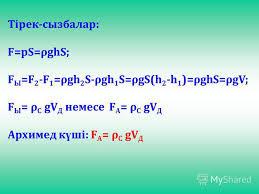 Решебник ГДЗ Математика петерсон класс итоговая контрольная  Точки тоже поурочные планы математика 1 класс планета знаний